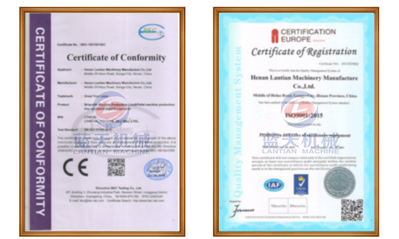 Our wind drying machine have the appearance patent and many high quality certification.