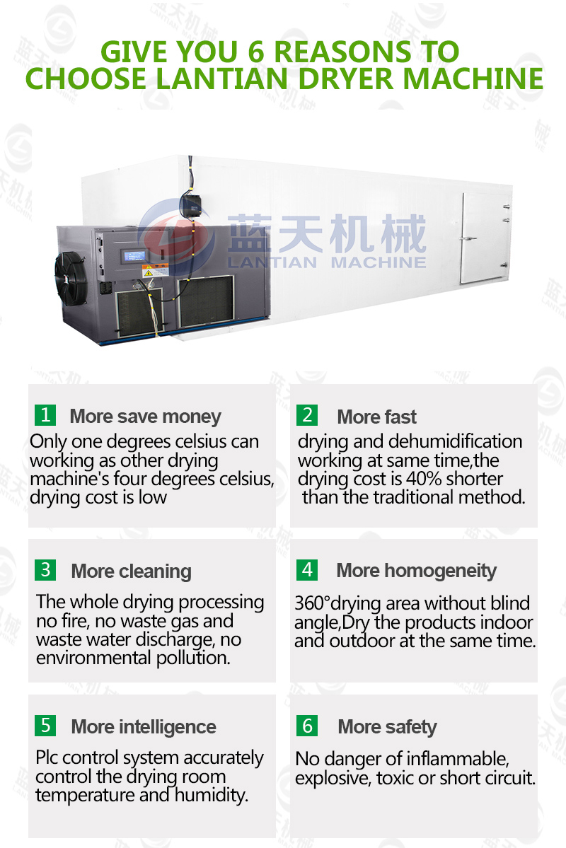 our potato dryer machine price is reasonable, quality is high.