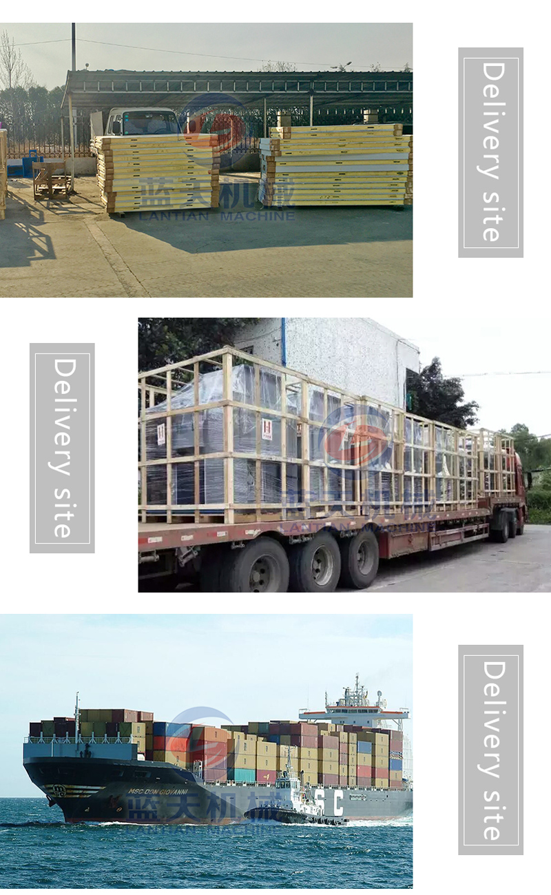 Delicery site and transportation modes of mesh belt yam drying machine
